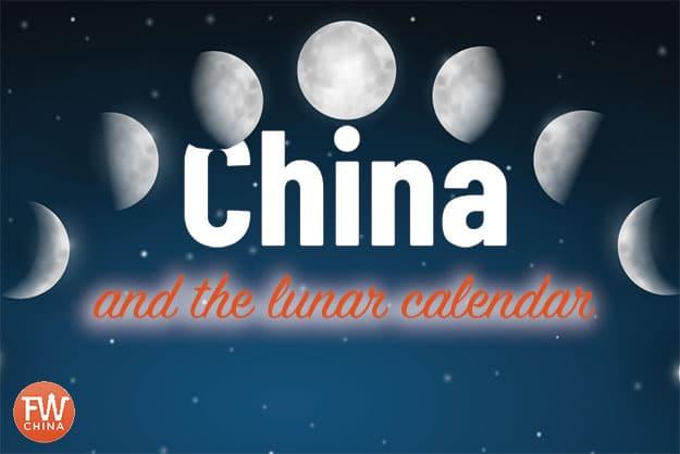 The Chinese lunar calendar