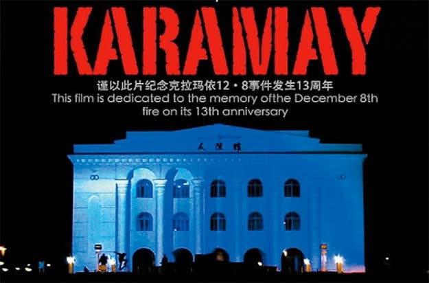 The Karamay Fire Documentary Cover art