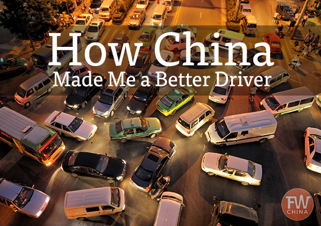How I learned to drive better while driving in China