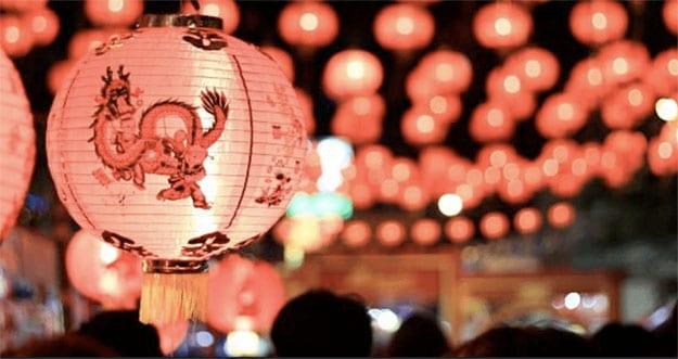 Chinese New Year celebration decorations