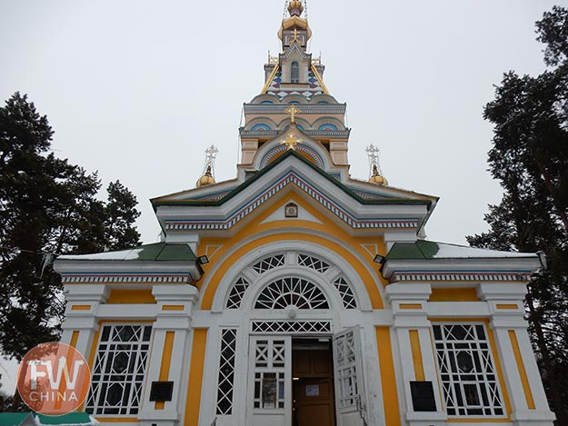 Zhenkov Cathedral facing the front